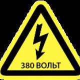 Нагреватели на 380 вольтовое напряжение