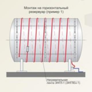 лента греющая, плоский нагреватель, ЭНГЛ-1-1 61 220-26 96, гибкий нагревательный, 26.96 метров